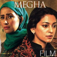 I AM Megha - film screenings in Australia